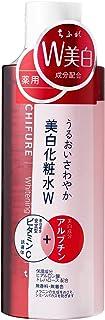ちふれ 【医薬部外品】美白化粧水W リキッド 美白W 本体