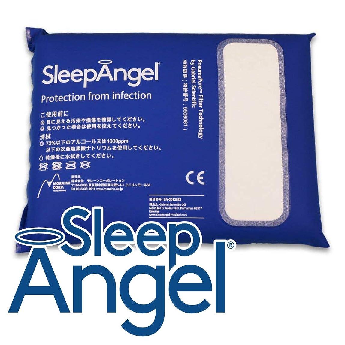 状態前者アクロバット医療用防ダニまくら スリープ エンジェル (Sleep Angel) 34 × 44 cm 低反発 ロイヤルブルー 洗う必要ナシ 拭くだけOK 病院採用の枕 介護?アレルギー対策にも