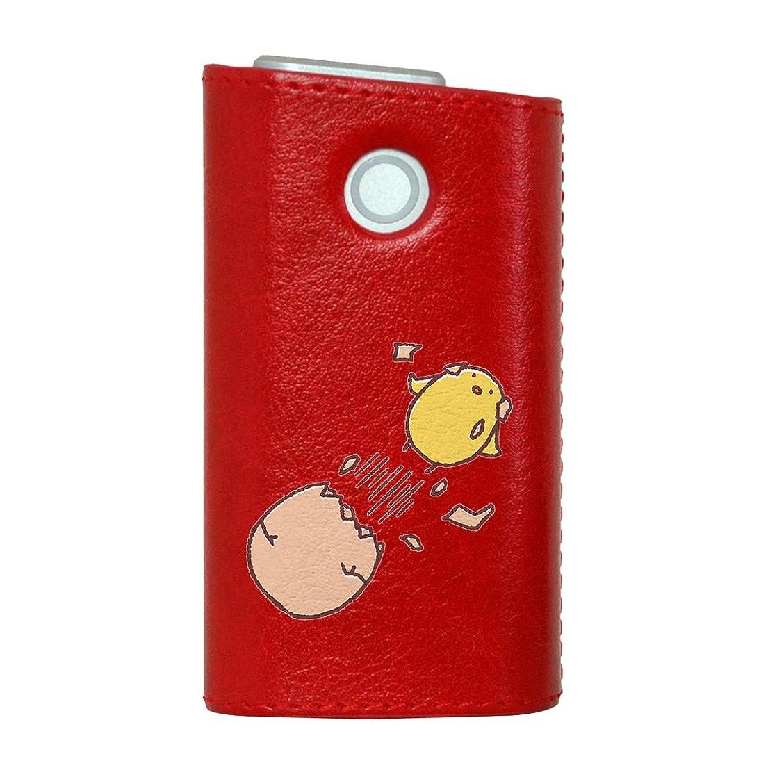 本を読むハイランド実際glo グロー グロウ 専用 レザーケース レザーカバー タバコ ケース カバー 合皮 ハードケース カバー 収納 デザイン 革 皮 RED レッド 鳥 ひよこ キャラクター 009558