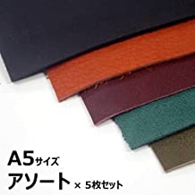 本革 はぎれ (アソート, A5 × 5枚セット)