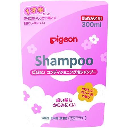 ピジョン コンディショニング 泡シャンプー やさしいフローラルの香り 詰めかえ用 300ml