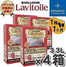 Lavitoile ラヴィートワレ ネコ砂 (4個)