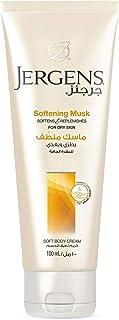 Jergens Softening Musk Body Cream 100 ml, Pack of 1