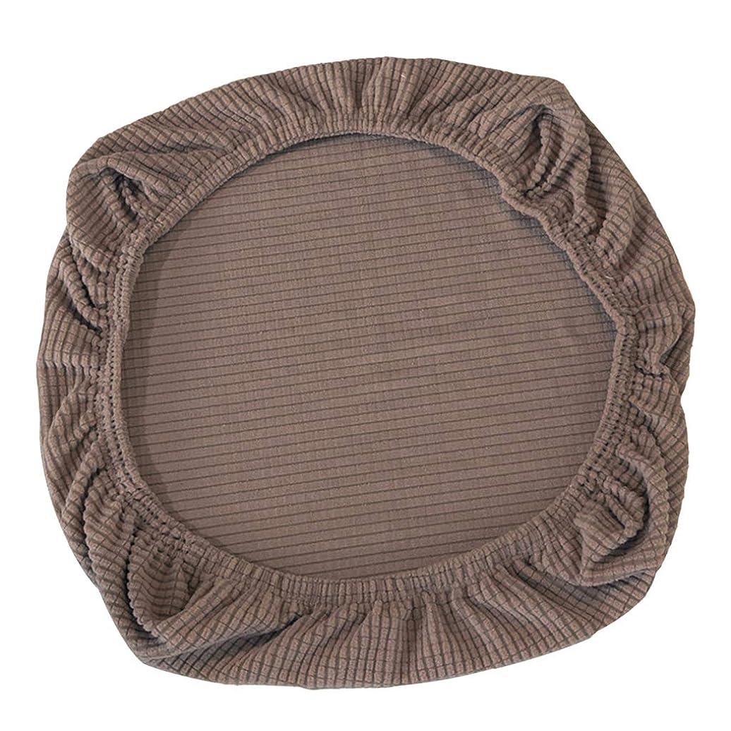 禁じる捧げる凍結F Fityle 椅子カバー オフィス用 チェアカバー ダイニングチェアカバー 伸縮素材 座面部分 着脱簡単 全9色 - ブラウン