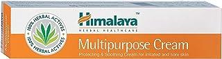 2 x Multiuso crema - Antiséptico crema