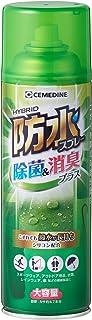 セメダイン 防水スプレー 除菌&消臭プラス 330ml HC-026