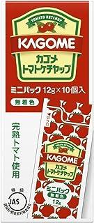 カゴメ トマトケチャップミニ 12g×10本