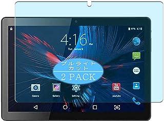 2枚 VacFun ブルーライトカット フィルム , Dragon Touch NotePad 102 10.1インチ 向けの ブルーライトカットフィルム 保護フィルム 液晶保護フィルム(非 ガラスフィルム 強化ガラス ガラス ) 改善版