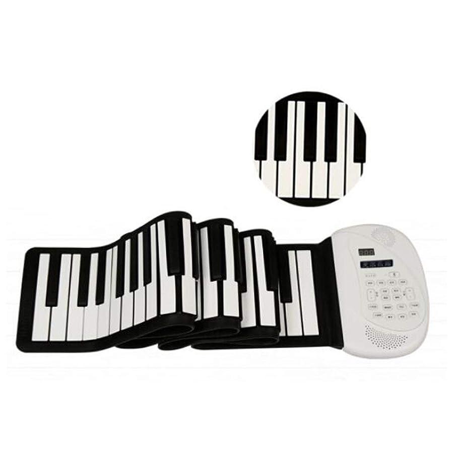 位置づける違うお祝いTMYQM 88キーハンドロールピアノ便利なキーボード初心者Bluetooth電子ピアノ大人のプロ演奏折りたたみキーボード楽器 (Color : White)