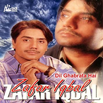 Dil Ghabrata Hai