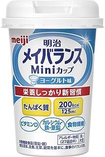 【ケース販売】明治 メイバランス Miniカップ ヨーグルト味 125ml×24本