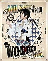 蒼井翔太 LIVE 2016 WONDER lab. ~僕たちのsign~ [Blu-ray]