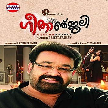 Geethanjali (Original Motion Picture Soundtrack)