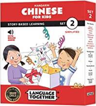 Mandarin for Kids: 10 Early Beginner Reader Books with Online Audio, Pinyin, Simplified Chinese (Set 2)