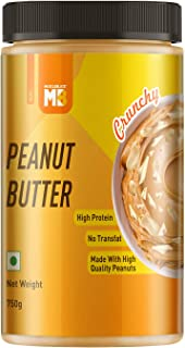 Muscleblaze Peanut Butter with Added Omega | No Oil Separation (Crunchy, 750g)