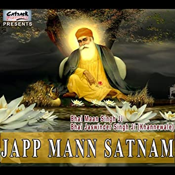 Japp Mann Satnam