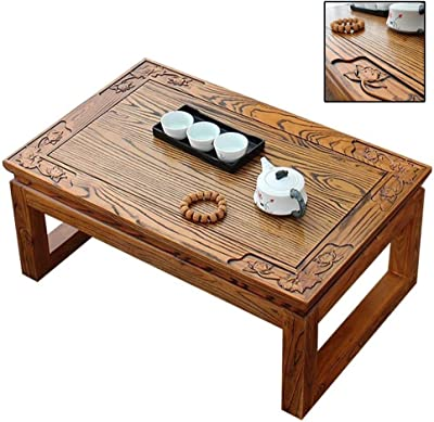 Bay Window Table Pure Solid Wood Small Coffee Table Tatami Table Low Table Old Elm Tea Table Home Kang Table Solid Wood Floor Table Antique Table (Color : Brass, Size : 50 * 40 * 25cm)