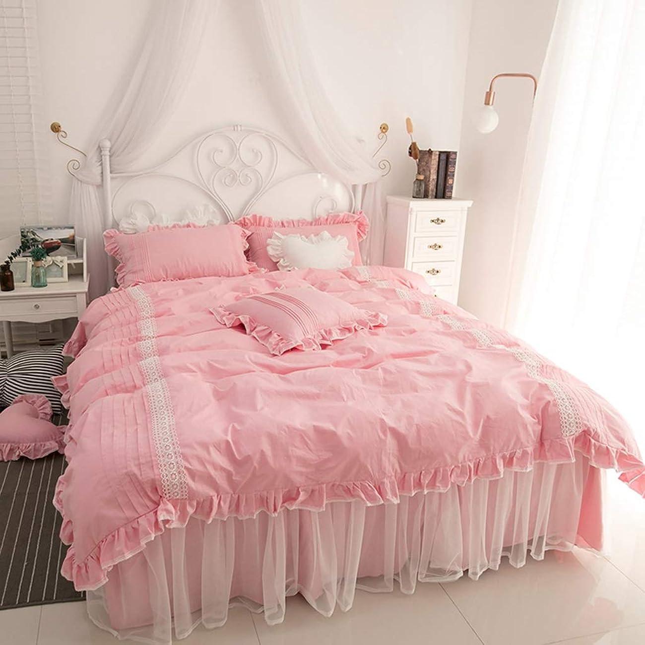 流体ペルセウス後悔布団カバーセット、柔らかくて 洗浄済みマイクロファイバー4本寝具セット、シックな農家の布団カバーと枕カバー、ジッパークロージャーとコーナータイ、シンプルで簡単なお手入れ (Color : ピンク, サイズ : ツイン)