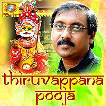 Thiruvappana pooja