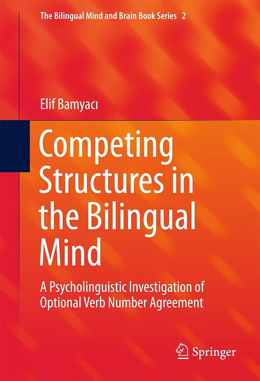 先生部族先生Competing Structures in the Bilingual Mind: A Psycholinguistic Investigation of Optional Verb Number Agreement (The Bilingual Mind and Brain Book Series 2) (English Edition)