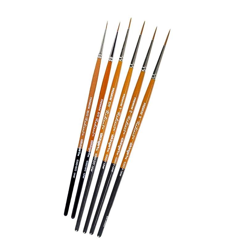 KINGART B-013 6 PC. Radiant Liner Brush Art Set, Assorted 6 Piece