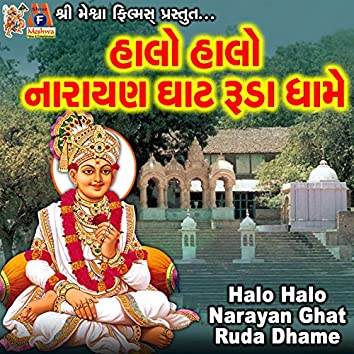 Halo Halo Narayan Ghat Ruda Dhame