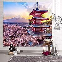 タペストリー 壁掛け 自然風景 富士山 桜の花 おしゃれ インテリア壁飾り小物 美しい 多機能 布ポスター 自宅やお店の装飾 新居祝い個性プレゼント 気分転換 新年の縁起物 撮影用花见感 背景壁画(150*150cm,模様7)