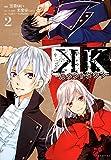 K -カウントダウン-(2)<完> (KCx)