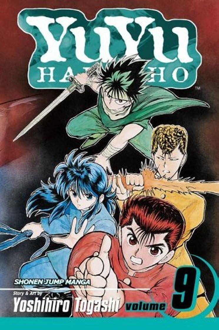 まっすぐにするまっすぐにするサイドボードYuYu Hakusho, Vol. 9: The Huge Ordeal!! (English Edition)