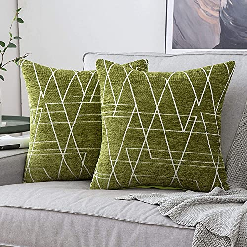 WULINCUN 2 Piezas de decoración del Conjunto de Cojines Cómodo Moderno de la Funda de Almohada Cojín de sofá Cojín de Dormitorio (incluida la Almohada) 4545 cm Green