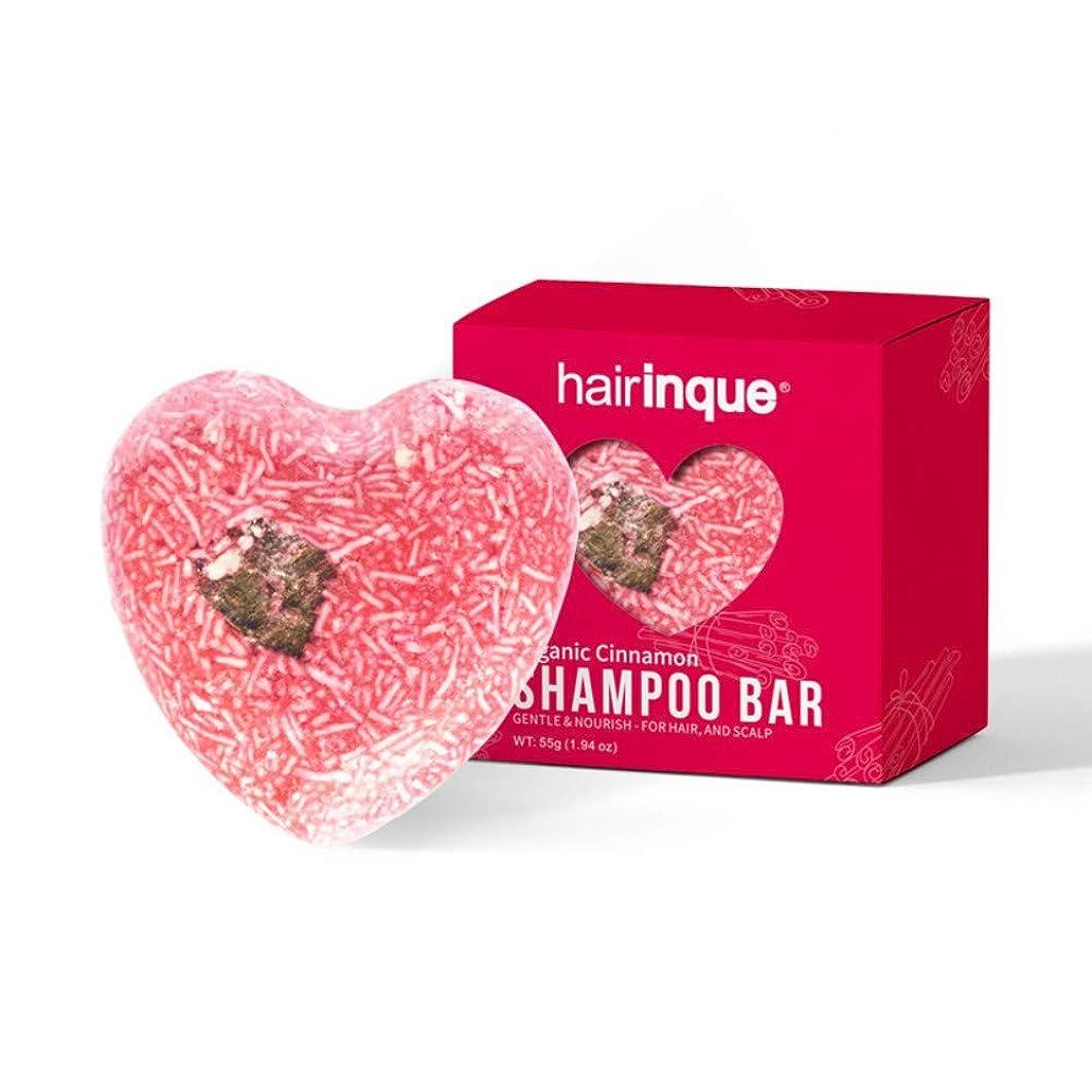 接ぎ木落ち着くつぼみシャンプー シャンプー石鹸 栄養 脱毛 シャンプーソープ 天然成分 化学薬品防腐剤なし シャンプーソープ ヘアケア Cutelove