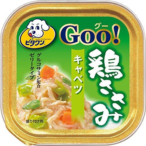 ビタワングー 鶏ささみ キャベツ 100g×24個(ケース販売)