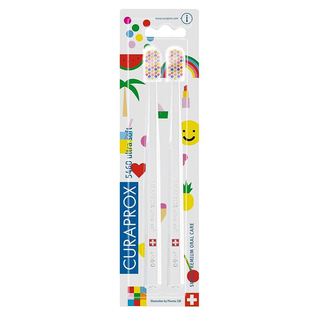 ハッチ入浴アラブ人クラプロックス 歯ブラシ CS5460 POP-ARTエディション キャラクター柄 二本セット