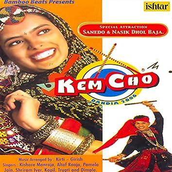 Kem Cho-Dandia 2006