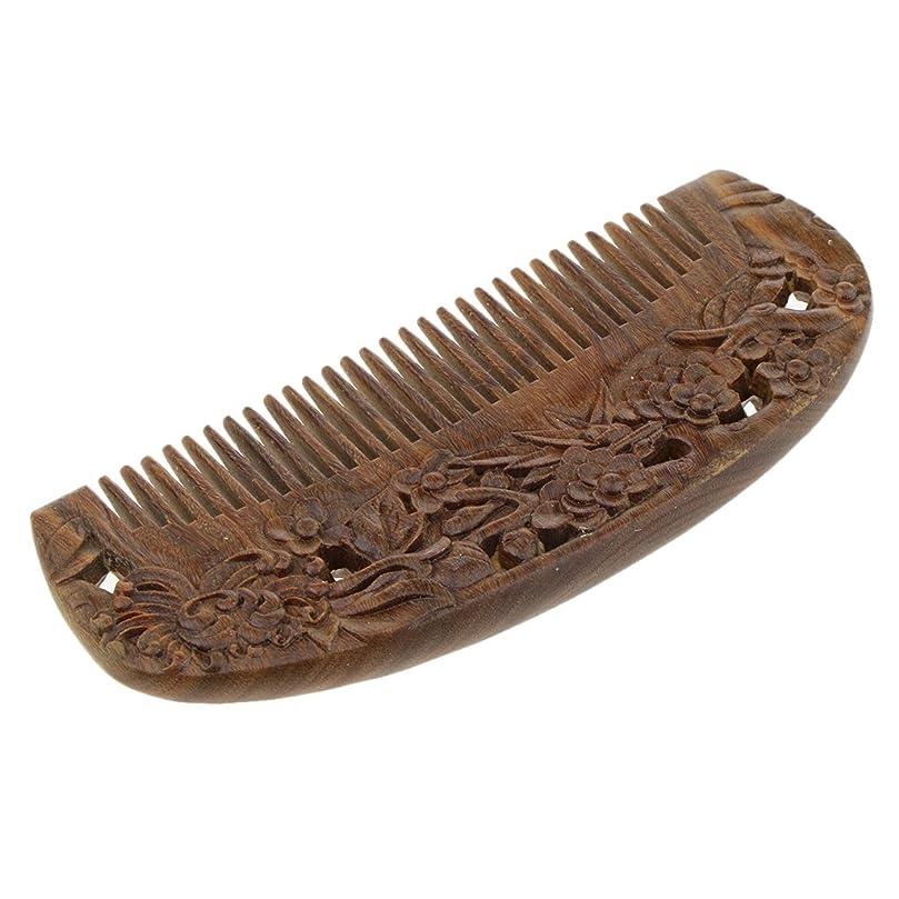 非アクティブ知り合い品Baosity ヘアコーム 木製櫛 頭皮マッサージ 櫛 ヘアケア 静電気防止  イプ選べる - #2