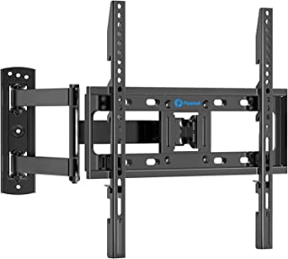 Full Motion TV Wall Mount Single Articulating Arms Height Adjustable Bracket Swivel Extension Tilt for Most 23-55 Inch LE...