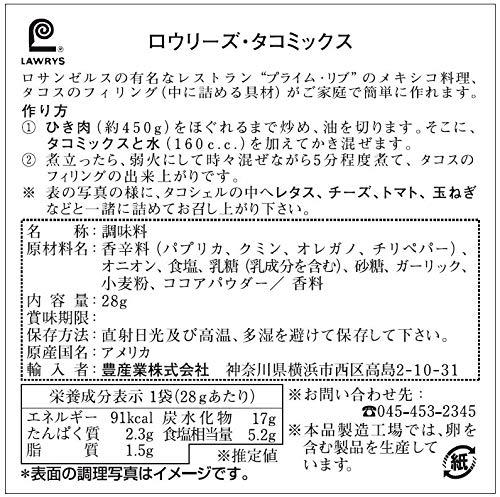 豊産業 ローリー タコミックス 28.3g