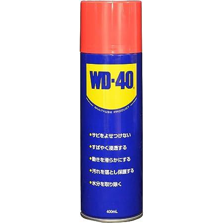 エステー 超浸透性防錆潤滑剤スプレー WD-40 MUP 400ml