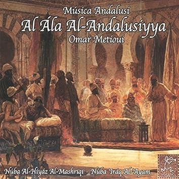 Al Ála Al-Andalusiyya