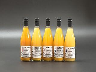 【愛媛県産100%みかんジュース】|720ml飲み比べ6本セット