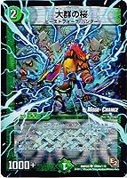 【 デュエルマスターズ 】[大群の桜] モードチェンジ dmr05-108《ゴールデン・エイジ》 シングル カード