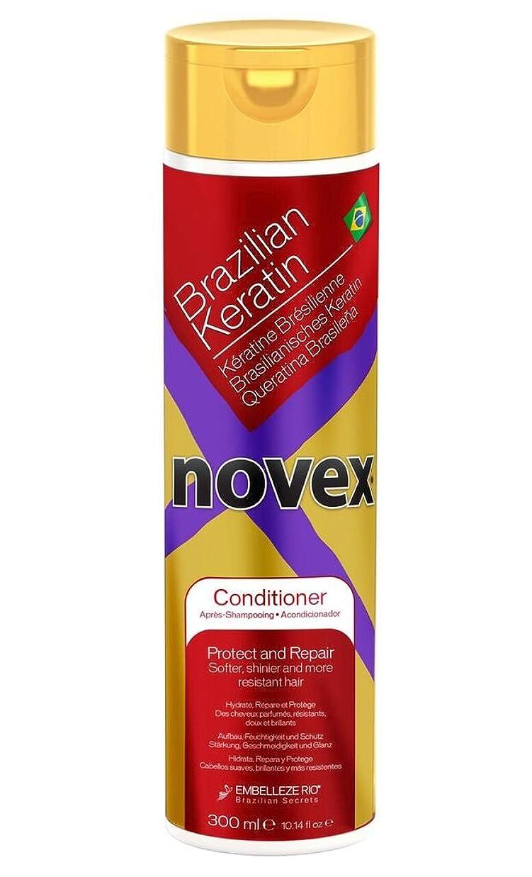 エキスパートジャンクション清めるNovex Hair Care ブラジルのケラチンコンディショナー、10.14オズ。