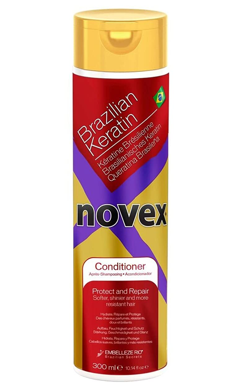 マリンギャング休暇Novex Hair Care ブラジルのケラチンコンディショナー、10.14オズ。