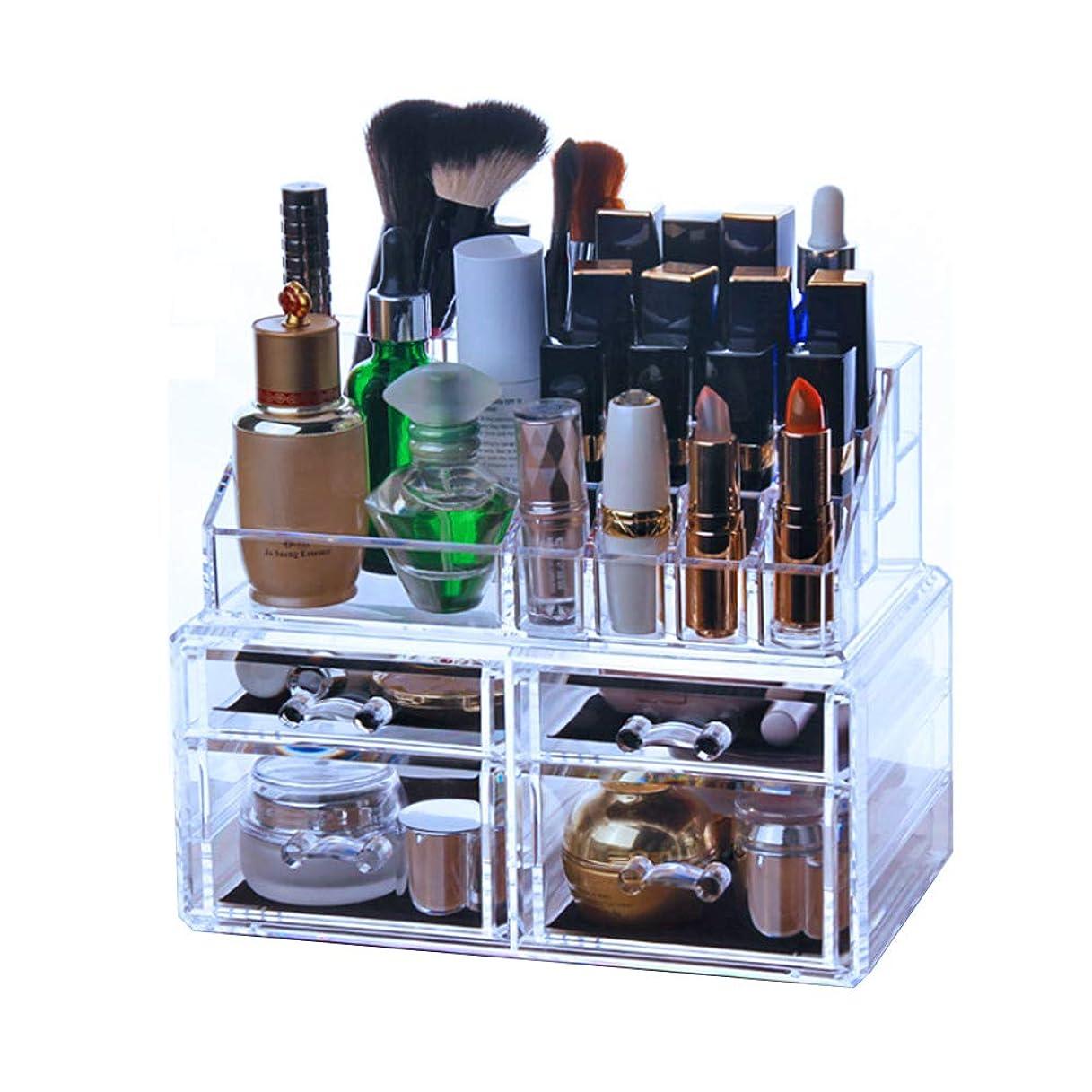 カラス盆ブランデーコスメ収納 化粧品収納ボックス メイクボックス 卓上収納 化粧品 収納 メイクケース スタンド 引き出し小物/化粧品入れ レディース大容量 高透明度 引き出し アクセサリー/化粧品入れ レディース化粧品入れ