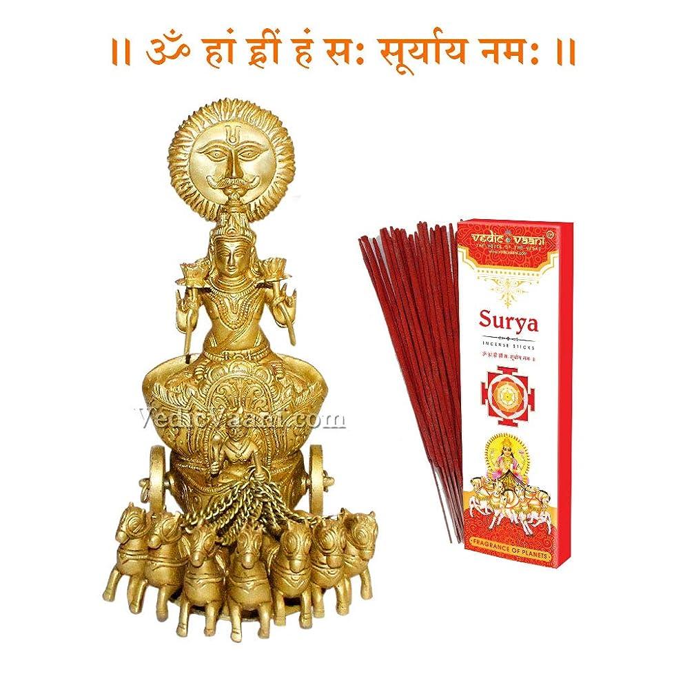 パキスタン人サドルとまり木Vedic Vaani Surya Dev Idol with Surya お香スティック