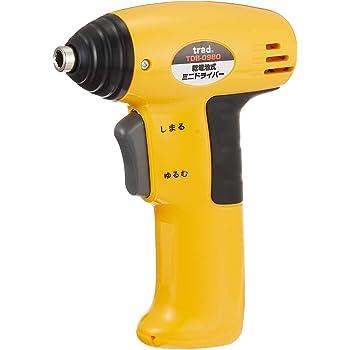 TRAD 820768 TDB-098O 電気式ミニドライバー オレンジ