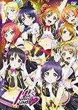 ラブライブ!μ's 3rd Anniversary LoveLive! DVD