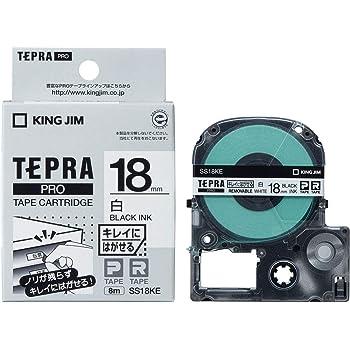 キングジム テープカートリッジ テプラPRO 18mm SS18KE 白
