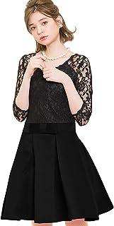 (ノーブランド品) ワンピース ワンピ フレア フレアスカート ハイウエスト ハイウエストスカート レディース お呼ばれスタイル パーティー ドレス