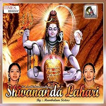 Shivananda Lahari - Single